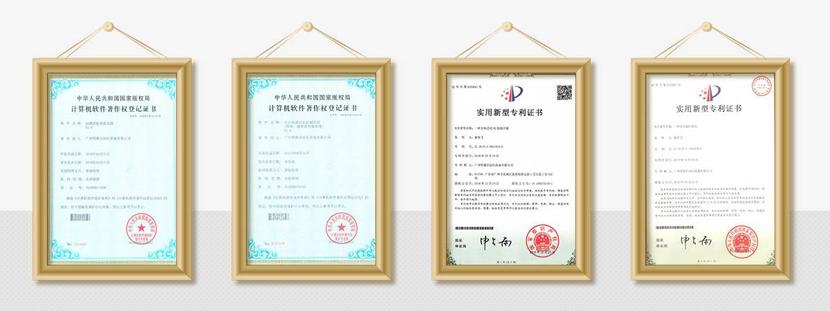 明康专业技术专利